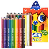 秘密花园 填色MARCO马可 儿童彩铅 学生涂鸦彩色铅笔12/24/36色装 1550