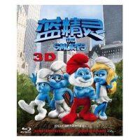 电影版 蓝精灵(3D BD50蓝光碟) (2011) 现货