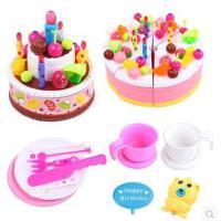 五星贝乐星有灯光唱歌生日蛋糕儿童过家家玩具套装宝宝音乐切切乐