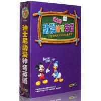 迪士尼动漫神奇英语dvd 米老鼠和唐老鸭儿童英语动画片教学光盘