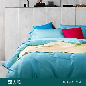 贝赛亚 高端60支贡缎长绒棉床品 双人纯色床上用品四件套 靓海蓝
