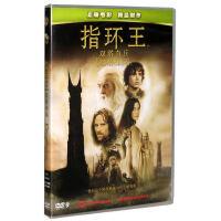 电影 指环王 双塔奇兵 正版DVD D9 索尼新版