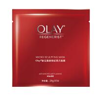 [当当自营] Olay玉兰油 新生塑颜修纹弹力面膜(护肤 保湿) 6片