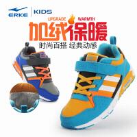 【鸿星尔克童鞋】秋冬新款儿童运动鞋男童中大童青少年休闲鞋