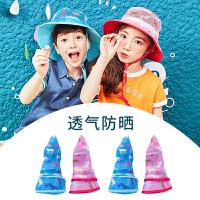 kocotree宝宝帽子夏儿童遮阳帽男女太童阳帽2-4-8岁小孩盆帽