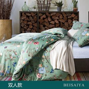 贝赛亚 高端60支贡缎长绒棉床品 双人印花床上用品四件套 罗伊