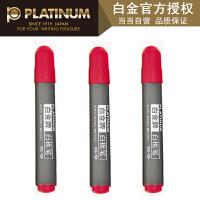 【当当自营】Platinum白金 WB-45/红色单支/7色可选 进口墨水白板笔快干易擦拭办公干净可擦白板笔儿童小学生绘画涂鸦无毒多彩色