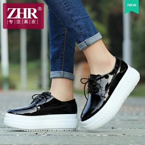 ZHR2017春季新款英伦风松糕鞋女厚底平底单鞋真皮系带休闲女鞋R78