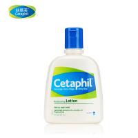 Cetaphil丝塔芙保湿润肤乳 温和舒缓补水身体乳婴儿孕妇可用