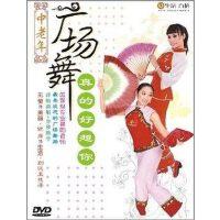 【商城正版】中老年广场舞:真的好想你 天堂 DVD 教学版