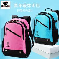 台湾正品unme小学生4-6高年级书包中学生双肩包男女大容量减负背包