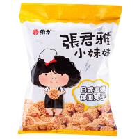[当当自营] 台湾地区进口 张君雅小妹妹 休闲丸子 80g(日式风味)