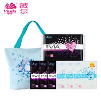 维达VIA薇尔 超薄夜用卫生巾410mm3片+日夜体验装6片(共9片)