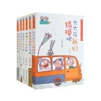 小阿呆日记阳光姐姐经典作品(共6册)