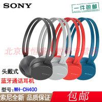 【支持礼品卡+包邮】Sony/索尼 MDR-100ABN 头戴式立体声 无线蓝牙降噪耳机 时尚多色