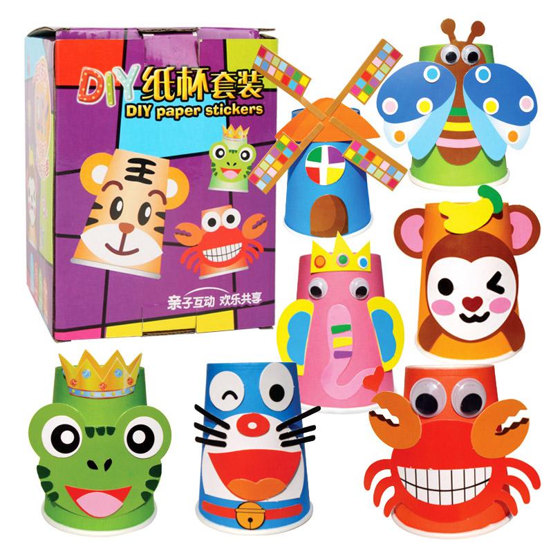 儿童手工diy材料包幼儿园美劳课程制作粘贴画玩具3-6岁_纸杯套装