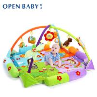 欧培 婴儿音乐游戏毯爬行垫 爬行健身架游戏垫 送席子+蚊帐