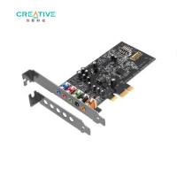 创新 Creative AUDIGY FX小机箱PCI-E半高声卡音乐游戏电影声卡
