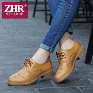 ZHR2017秋季新款英伦风布洛休闲鞋女平底鞋真皮单鞋复古女鞋学生牛津鞋E30