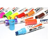 宝克 马克笔 POP笔 30mm 唛克笔 美工海报笔套装 广告*笔