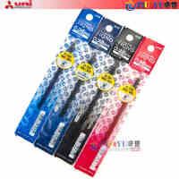 全店满99包邮!正品日本三菱笔芯 0.38 UMR-1笔芯 三菱笔芯UMR-1 适用于UM-151