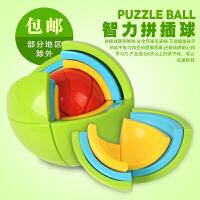 大贸商 益智3D智力球迷宫玩具儿童立体拼图7-10岁以上DIY拼装组装 AF28006