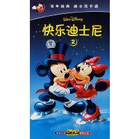 快乐迪士尼②(49集3DVD)