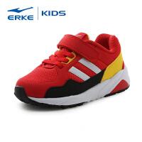 鸿星尔克童鞋春秋新款儿童鞋男女童26-31码小童休闲运动鞋