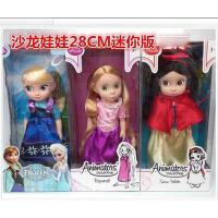 迪士尼动画沙龙娃娃 冰雪奇缘艾尔莎 安娜白雪公主长发