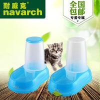 耐威克宠物用品猫咪食盆 狗狗自动喂食器套装 狗碗狗盆自动饮水器