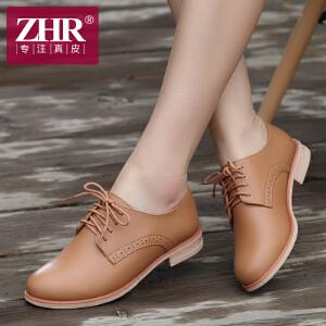 ZHR2017春季新款英伦女鞋休闲鞋女平底单鞋女真皮休闲女鞋平底鞋女皮鞋H35