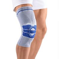 Bauerfeind(保而防)护膝膝部综合型半月板十字韧带防护篮球足球男女运动护具