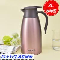 日本泰福高不锈钢真空保温壶 热水瓶家用保温瓶 保温水壶暖壶