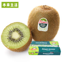 【本来生活】现售佳沛新西兰绿奇异果原箱(25-27粒)3.3kg 佳沛 绿果 猕猴桃 奇异果