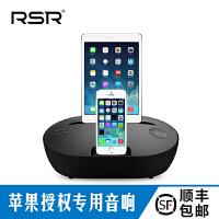 苹果音响RSR DS415ipad iphone6/5s/4手机充电底座蓝牙音箱低音炮