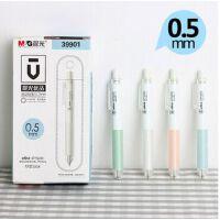 晨光0.7优品透明杆活动铅笔0.5学生用品自动铅笔39901