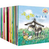 美丽故事绘本系列(共50册)