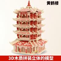 智力3d立体拼图木制玩具成人手工diy益智积木仿真建筑模型puzzle
