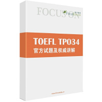 TOEFL TPO34 官方试题及权威讲解