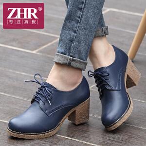 ZHR2017春季新款休闲女鞋真皮女粗跟单鞋防水台高跟鞋厚底休闲鞋女E02
