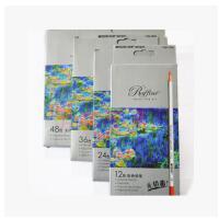 【开学必备文具】秘密花园涂色 马克马可专业美术彩色铅笔7100纸盒装 12色 24色 36色 48色 72色
