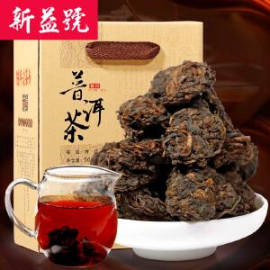 【老茶新装】新益号 陈年老茶头 普洱熟茶 散茶 500克装