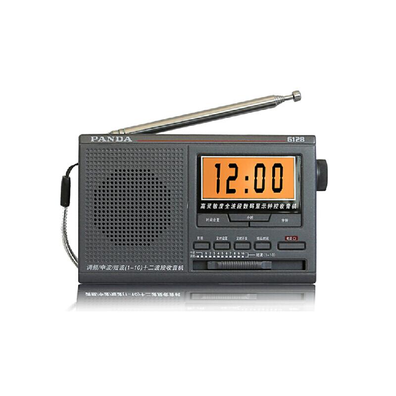 panda/熊猫6128钟控立体声收音机 全波段 背光数字显示 收音机