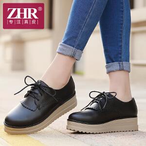 ZHR2017春季新款休闲女鞋英伦学院风松糕鞋女平底鞋真皮厚底单鞋H93