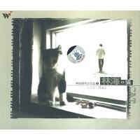 正版 林海 猫 林海钢琴音乐盒3 钢琴才子 CD