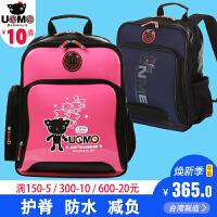 小学生书包男童1-3-4年级小孩背包台湾unme护脊书包女童减负双肩包