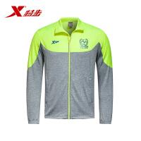 特步官方男运动套装2015秋季新款时尚百搭舒适轻便男卫衣