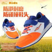 【鸿星尔克童鞋】童鞋中大童春秋季新款鞋子男女学生休闲鞋拼接儿童运动鞋