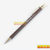 REDCIRCLE国产红环2.0MM自动铅笔 绘图专用笔/工程制图笔/草图笔