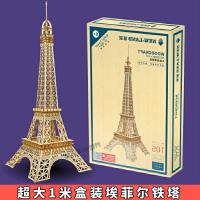 木质玩具大块3d拼图立体拼图大型积木制成人手工高难度模型拼装塔